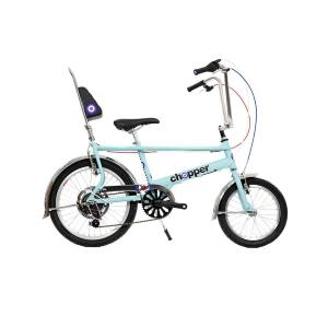 Bicicletas de criança com pedais